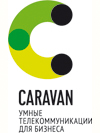 CARAVAN - Умные телекоммуникации для бизнеса