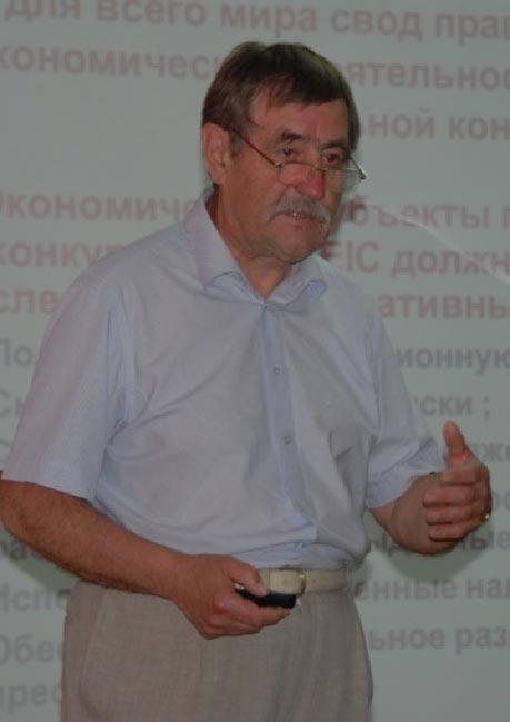Международный финансовый центр в России невозможен без Global Custody
