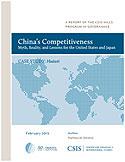 CSIS: Конкурентоспособность Китая: Huawei