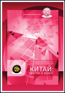 M 04 Kitay