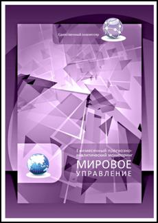 M 05 Mir