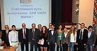 Стартовал предварительный этап Всероссийского конкурса «Стратегическая матрица-2014»