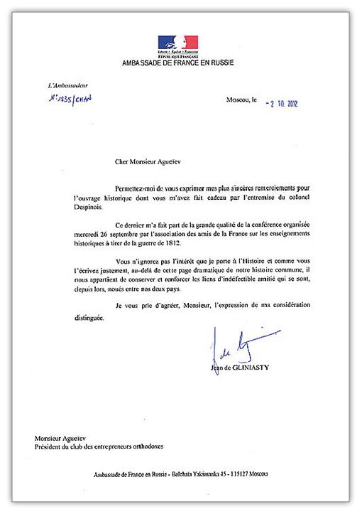 P 007 Posol Francii