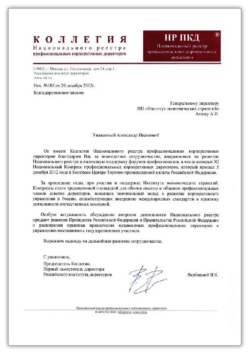 P 018 Verbitskiy