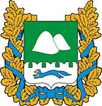 Встреча с ВРИО губернатора Курганской области