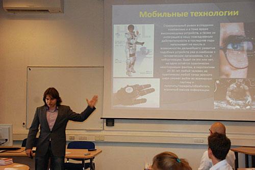Прошел финал VIII Всероссийского конкурса «Стратегическая матрица – 2013»