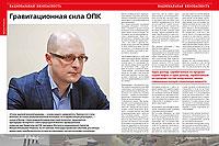 ES2014-03-Mikhail_Remizov-2001