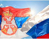 Сербско-русский музыкально-поэтический вечер «Возвращение» пройдет 26 сентября