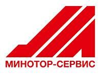 Военное предприятие «Минотор-Сервис» выступит ведущим партнером Российско-белорусского форума социальных проектов