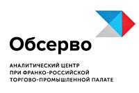 Франко-российская конференция «Мистраль, Украина и санкции: обзор ситуации в России в 2014 году»