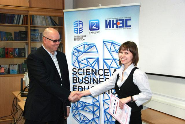 Лауреатам IX Всероссийского конкурса «Стратегическая матрица - 2014» вручены награды