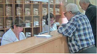 От здравоохранения к продаже медицинских услуг