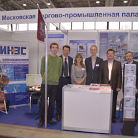 18-й Московский международный Салон изобретений и инновационных технологий «Архимед»