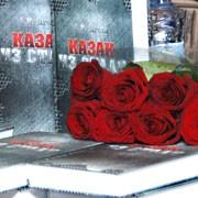 Первая официальная презентация романа Александра Агеева «Казак из стали»