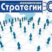 Новый выпуск проекта «Библиотечка общественного дипломата»