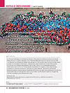 Национально ориентированная система профессионального образования как важнейший элемент обеспечения безопасности и независимости России. Геополитический аспект