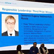 Студент НИЯУ «МИФИ» занял третье место в Глобальном конкурсе по ответственному лидерству