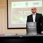 Презентация книги в Военном отделе Московского патриархата прошла 22 июня
