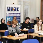 Открытый мастер-класс «Как готовить годовой отчет в соответствии с Международным стандартом ИО»