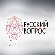 Транстихоокеанское партнерство и его влияние на евразийскую интеграцию на «ТВ-Центр»