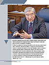 Nursultan Nazarbayev: Biography Goes On