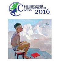 Выставка-презентация и обучающая стратегическая игра для молодых лидеров