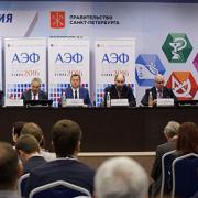 Антикризисный форум «Государство. Бизнес. Развитие»