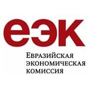 Заседание Научно-экспертного совета при Председателе Коллегии ЕЭК