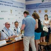 Успешно прошла стратегическая сессия для проектных лидеров Среднерусского региона