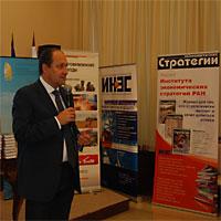 Подведены итоги II Всероссийского конкурса «Молодой аналитик»