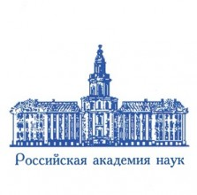 Заседание Президиума Российской академии наук