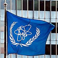 Программа МИФИ в области управления в атомной отрасли прошла аккредитацию по стандартам МАГАТЭ