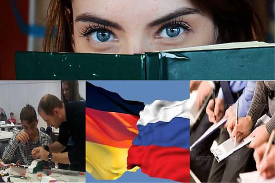 Международная программа «Профессиональная ориентация молодежи. Обмен. Знания. Опыт»
