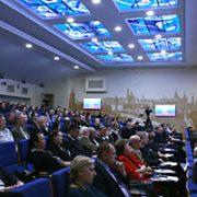 Общественные слушания по вопросам повышения эффективности финансовой системы