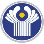 Тематическая секция «Цифровая экономика» на форуме Содружества «СНГ – взгляд в будущее»