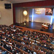 XXII Международные Лихачевские научные чтения