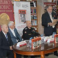 Презентация книги «История, рассказанная народом»