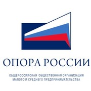 Юбилейный форум «Опора России» – «15 лет вместе!»