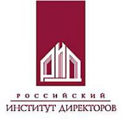 XVI Национальный Конгресс профессиональных корпоративных директоров