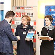 ИНЭС принял участие в экспертизе и церемонии награждения конкурса годовых отчетов за 2016 год Рейтингового агентства RAEX
