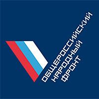 Круглый стол Центрального штаба Общероссийского народного фронта (ОНФ) на тему «Цифровая экономика: защита цифровых прав граждан и бизнеса»