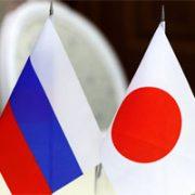 Рабочая встреча с представителями Японской ассоциации РОТОБО