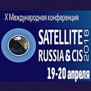 X Международная конференция SATELLITE RUSSIA & CIS 2018