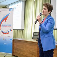 ИНЭС представил в Томске новые разработки по цифровой тематике