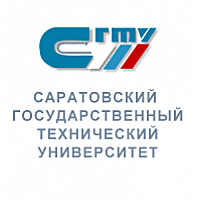 Посещение СГТУ им. Ю. Гагарина и рабочие встречи