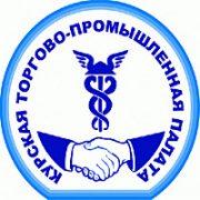 Соглашение о сотрудничестве между ИНЭС и ТПП Курской области
