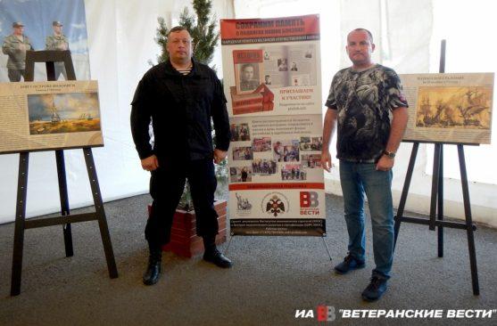 """Фотовыставку """"Морские победы России"""" представили в Хмеймиме и Тартусе"""