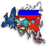 """Международная научно-практическая конференция """"Большая Евразия: национальные и цивилизационные аспекты развития и сотрудничества"""""""