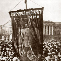 Российская социология на изломе эпох (1917–1937): социологический анализ