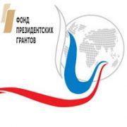 Актуализация наследия российской интеграции народов и культур в формате «мягкой силы» современной России на евразийском пространстве